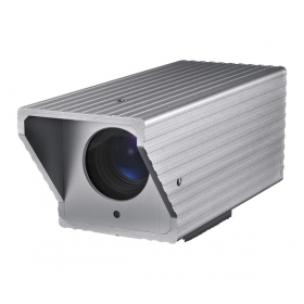 A Series 2W Focus Adjustable IR Laser Illuminator